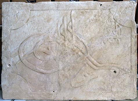The marble plaque bearing the sultan's seal after conservation.