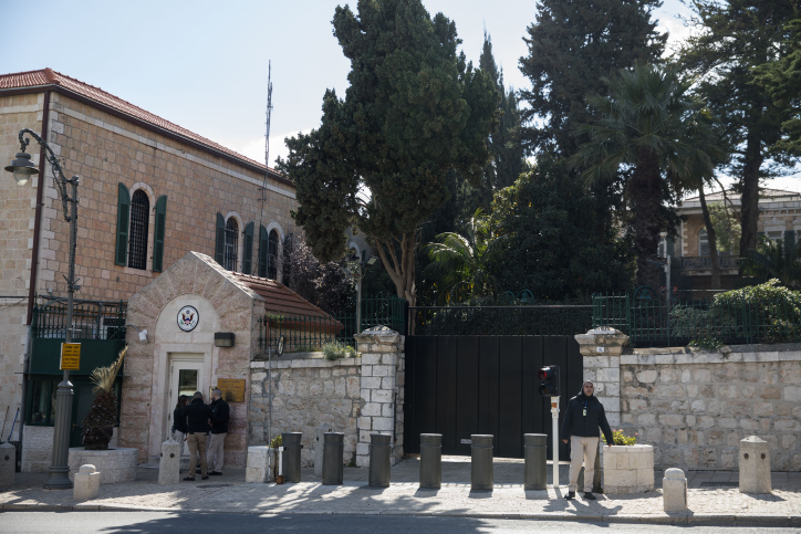 Report: US Weighing 2nd 'Palestinian Consulate' in Jerusalem