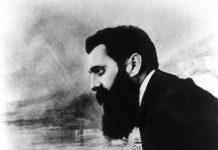 The Jewish Story: The Awakening