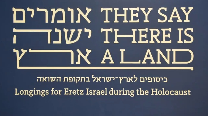 They say there is a land longing for eretz israel during the they say there is a land thecheapjerseys Image collections