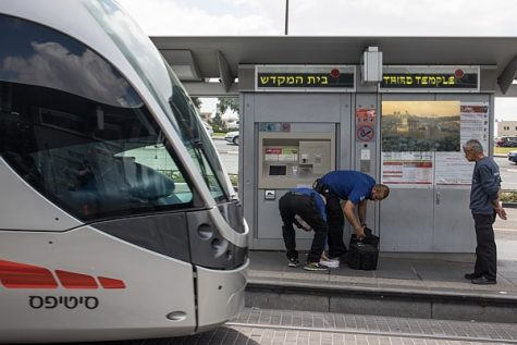 third-temple-train-stop