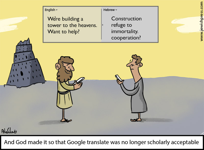 tower-of-google-translate-in-babel