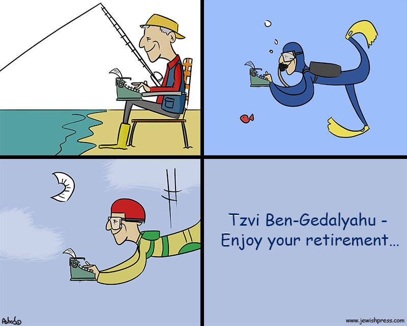 Tzvi Ben-Gedalyahu