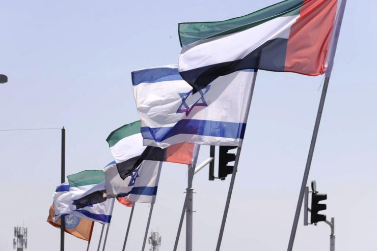 UAE suspends visa-exemption deal with Israel