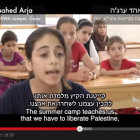 UNRWA Lessons