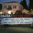 A protest in front of the US Consulate in Jerusalem. Archive: June 3, 2009