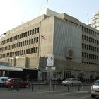Embassy of the United States in Tel Aviv, Israel.
