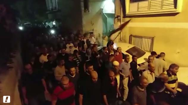 Umm al-Fahm funeral, Thursday, July 27, 2017 / Screenshot