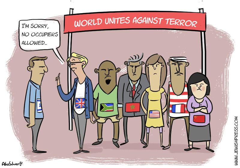 United Against Terror
