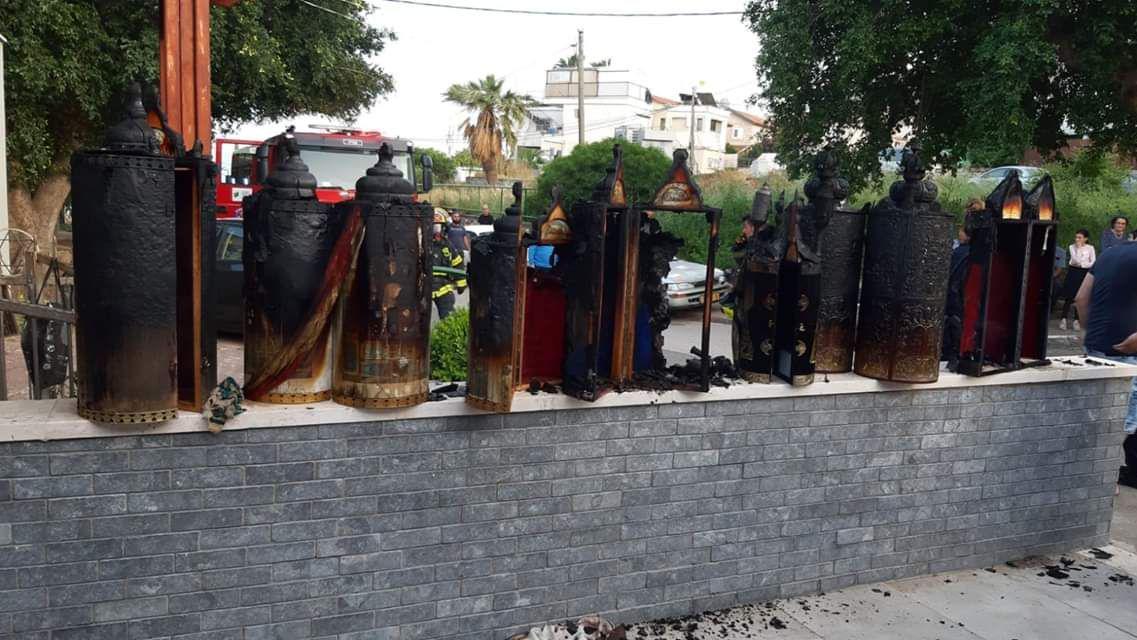 7 Torah Scrolls Burned in Tiberias Synagogue Fire | The