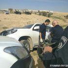 Vehicle Attack in Umm-al Hiran