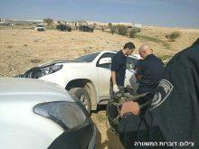 Vehicle Attack in Umm-al Hiran