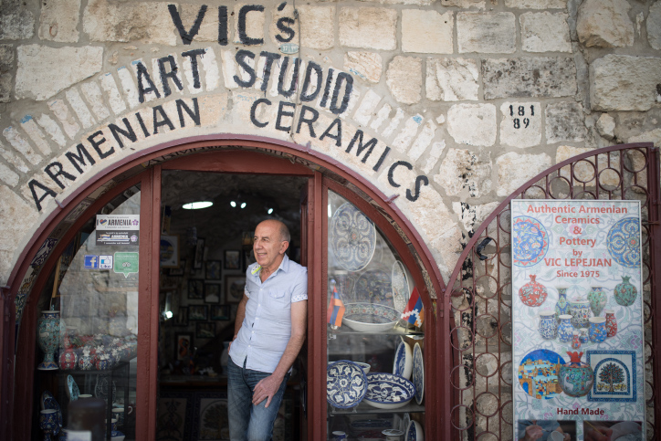 EXCLUSIVE: Turkey Working to Take Over Armenian Quarter in Jerusalem's Old City
