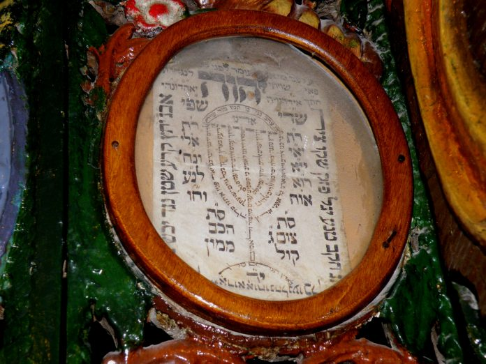 The Jewish Story: The Lion's Roar