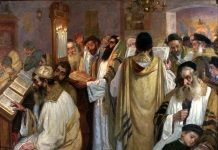 The Soul of Israel: Yom Kippur - Renewed and Awake