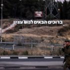 Sign welcoming people to Gush Etzion in YESHA