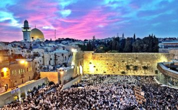 "Israel Uncensored: Arabs Threaten Violence if US to Declare Jerusalem as ""Israel's Capital"""