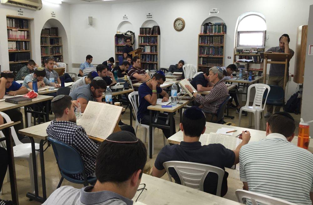 YNA Beit Midrash