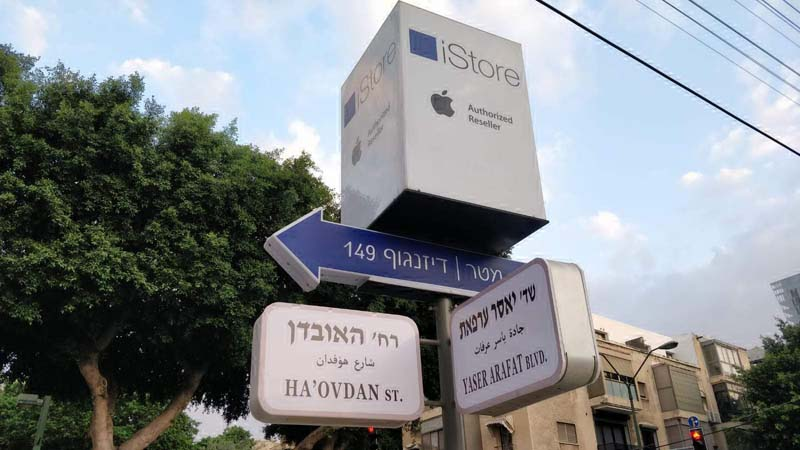 Lo, A-Rod live it up in Israel