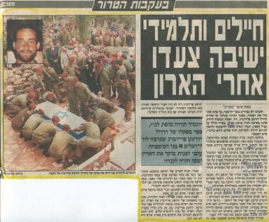Yehoshua Friedberg Newspaper Photo