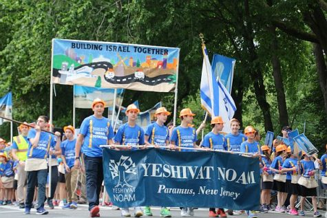 Marchers from Yeshivat Noam at the 2017 Celebrate Israel Parade in NYC