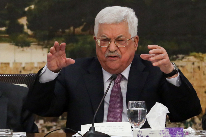 Palestinian leaders vote to call for suspension of recognition of Israel