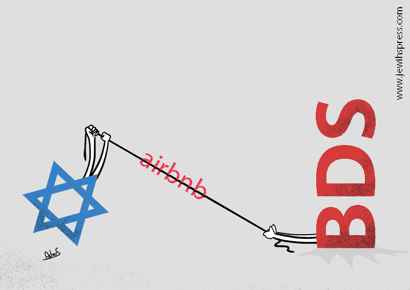 BDS Fail: Airbnb Nixes Ban on Jewish West Bank Listings