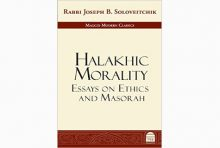 book Halakhic Morality