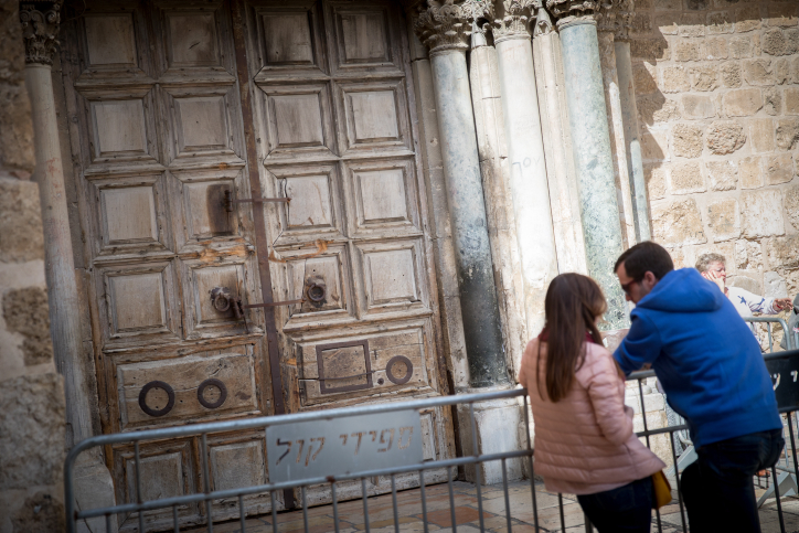 Church of the Holy Sepulchre Closed for Second Day in Battle Between