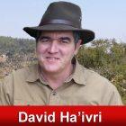 david_ha-ivri_2_1030x438-1024x435-1024x435