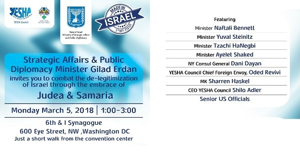 Rejuvenation: On the Eve of AIPAC