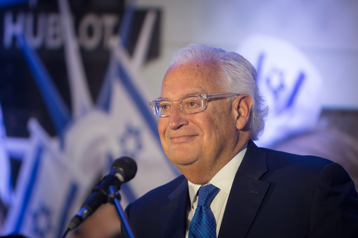 US Ambassador David Friedman Erases ?Red Line? in Visit to Ariel with Israeli, PA Business People