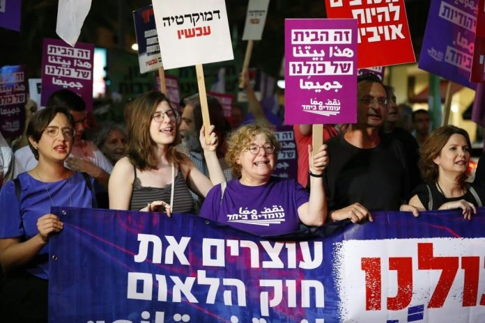 Israel Uncensored: Why the Fuss Over Israel's Jewish Nation-State Law?
