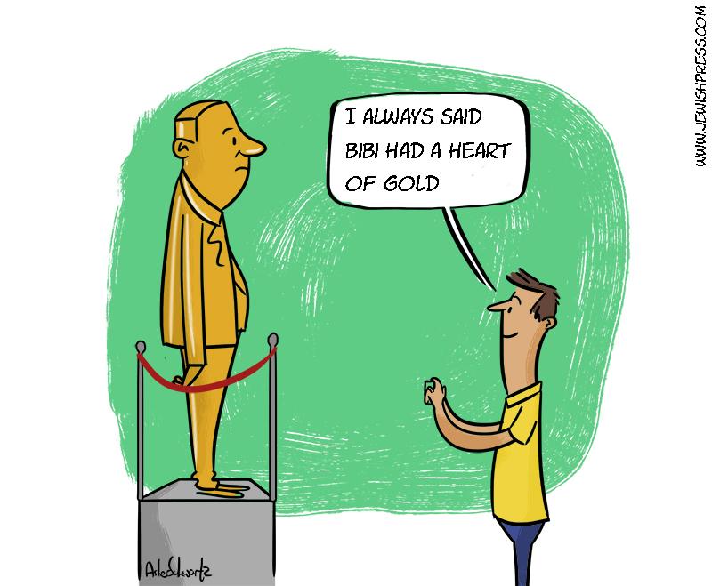 golden-bibi