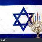 hanukkah-menorah-with-israeli-flag