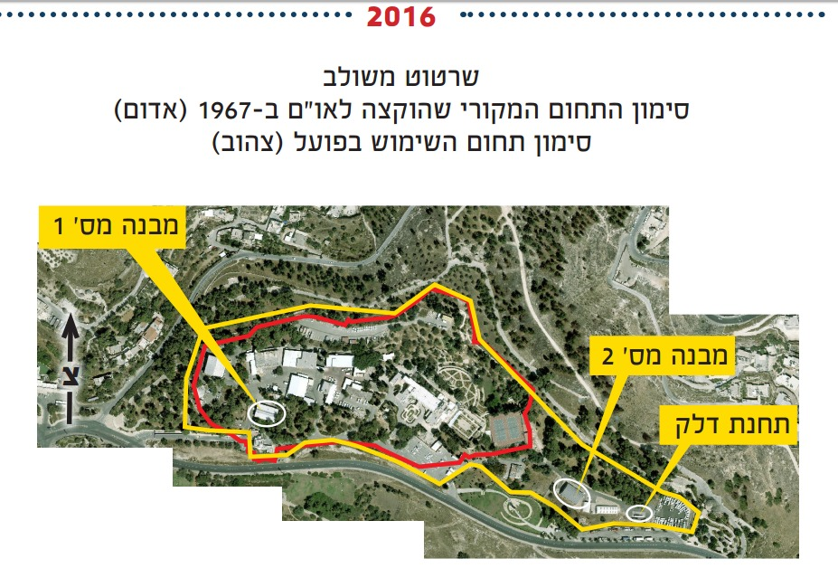 The red-lines indicate areas where the UN was allotted usage. The yellow lines indicate the areas currently illegally in use. The map also indicates two illegal buildings and an illegal gas station on the site.
