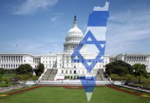 Israel Uncensored: Showing Congress Judea and Samaria