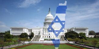 Israel Uncensored: Showing Congress Judea and Samaria