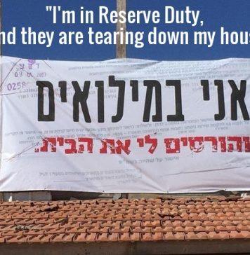 Israel Uncensored: #17Homes