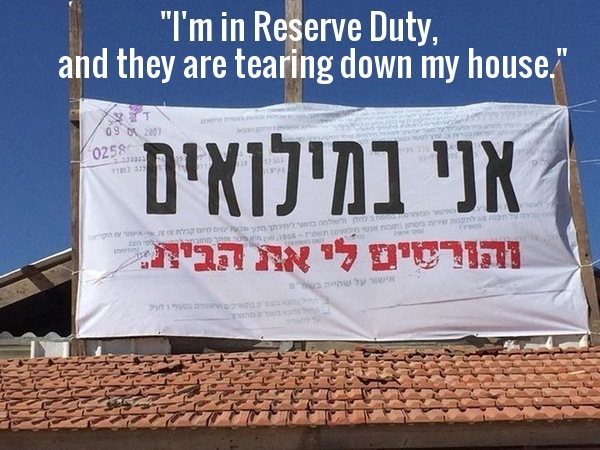 Israel Uncensored: #17Homes