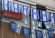 The Jewish Story: Interlude Yom Ha'atzmaut - Whom Do You Serve?