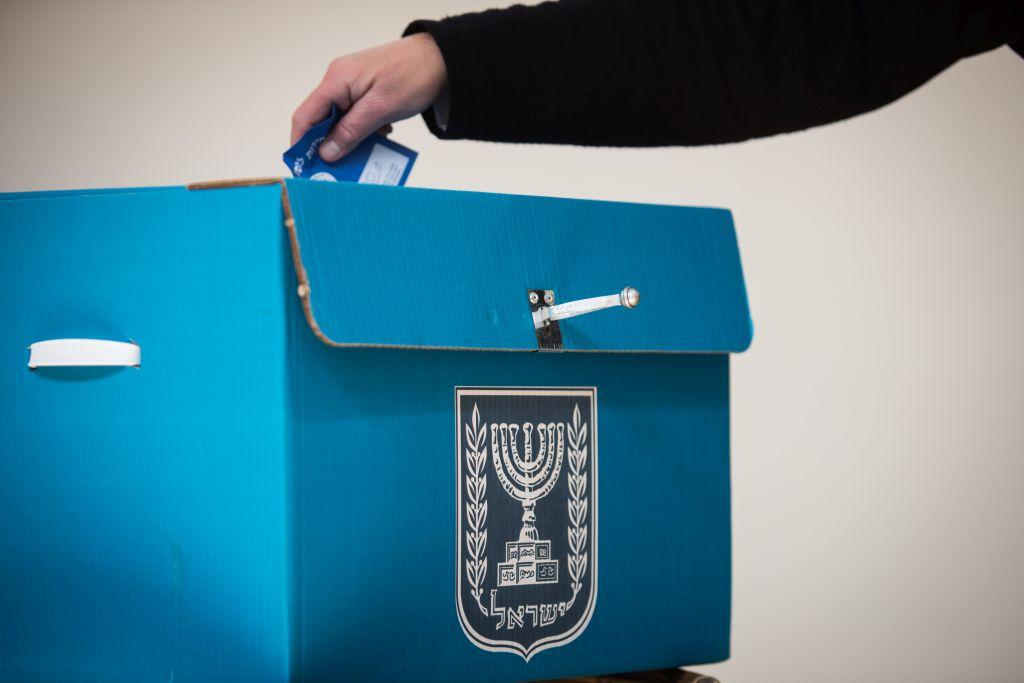 Torah | The Jewish Press - JewishPress com