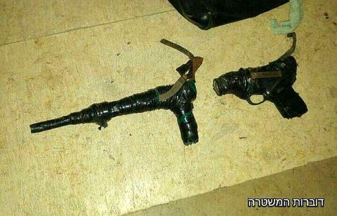 Makeshift weapons