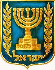 menora-symbol-jewish-virtual-library