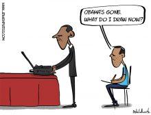 obama-packing