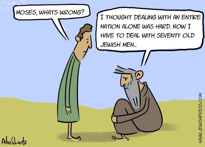 Grumpy Old Men, 70, Sanhedrin, Tribal leaders, Moshe, Moses, Parshat Beha'alotcha, Leadership, Desert