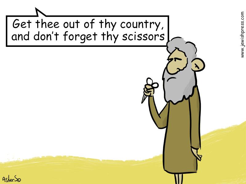 scissors - lech lecha
