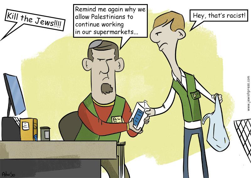 supermarket racism
