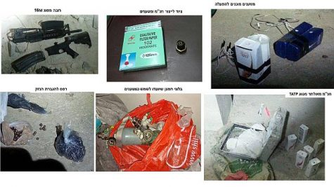 TATP explosives, bombs and other weaponry seized in joint sting by Shin Bet and IDF at Hamas lab in Shechem.