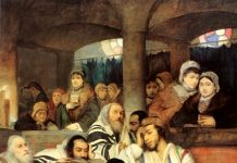 The Jewish Story: Movement And Controversy